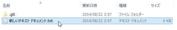 2014-08-22 03_58_07-sample.png