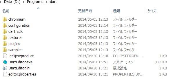 dart2.png