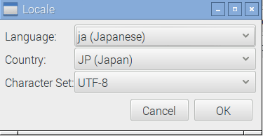 raspi-config-locale-jp.png