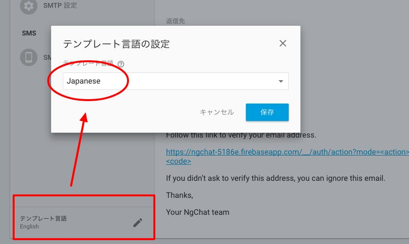 NgChat – Authentication – Firebase console (1).png