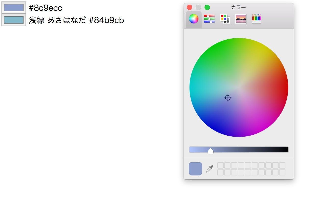 スクリーンショット 2018-05-26 0.20.00.jpg