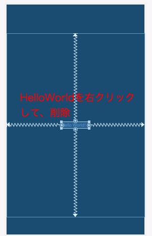 deleteHelloWorld.png