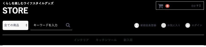 スクリーンショット 2017-12-17 18.45.20.png
