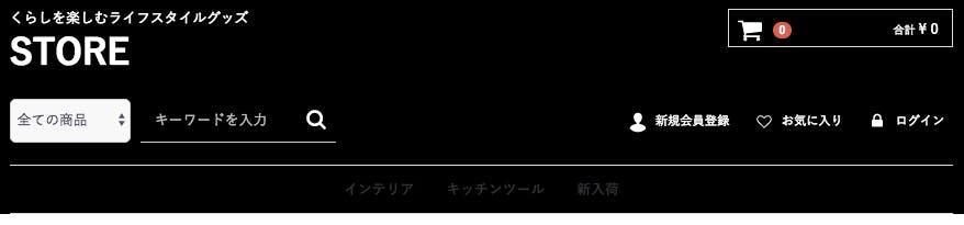 スクリーンショット 2017-12-17 19.03.52.png