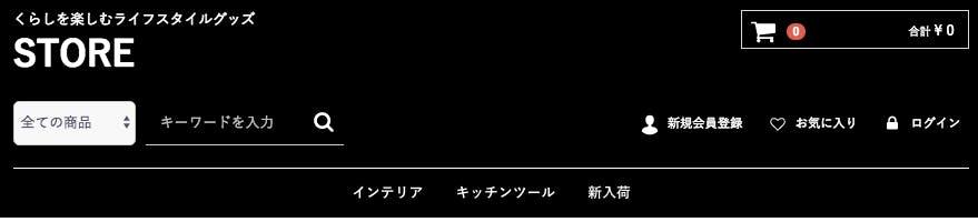 スクリーンショット 2017-12-17 22.26.57.png
