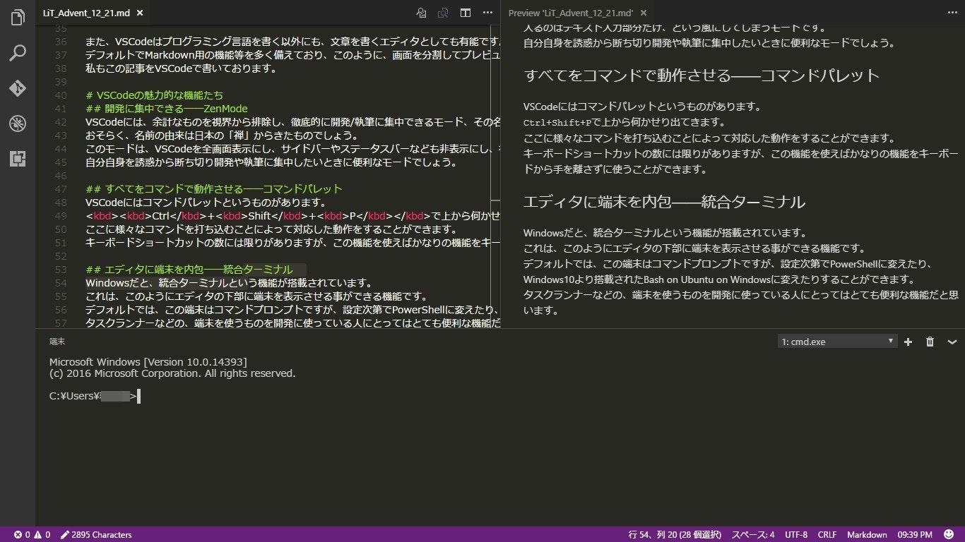 Adv_21-04.jpg
