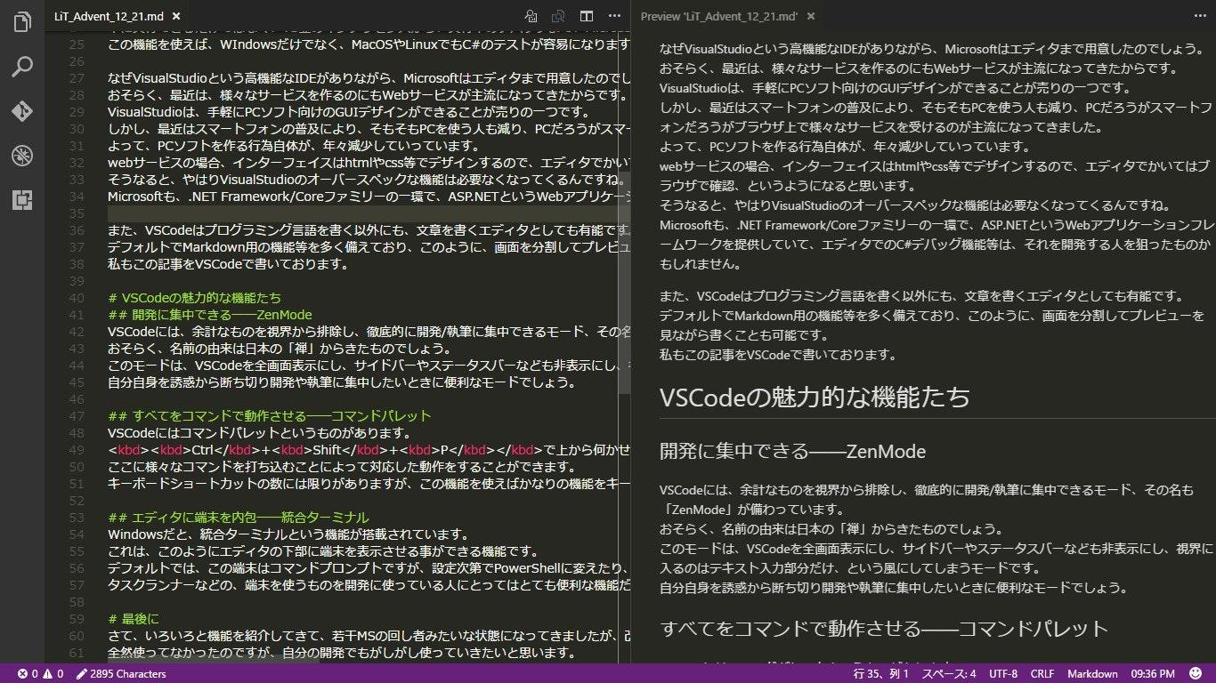 Adv_21-01.jpg