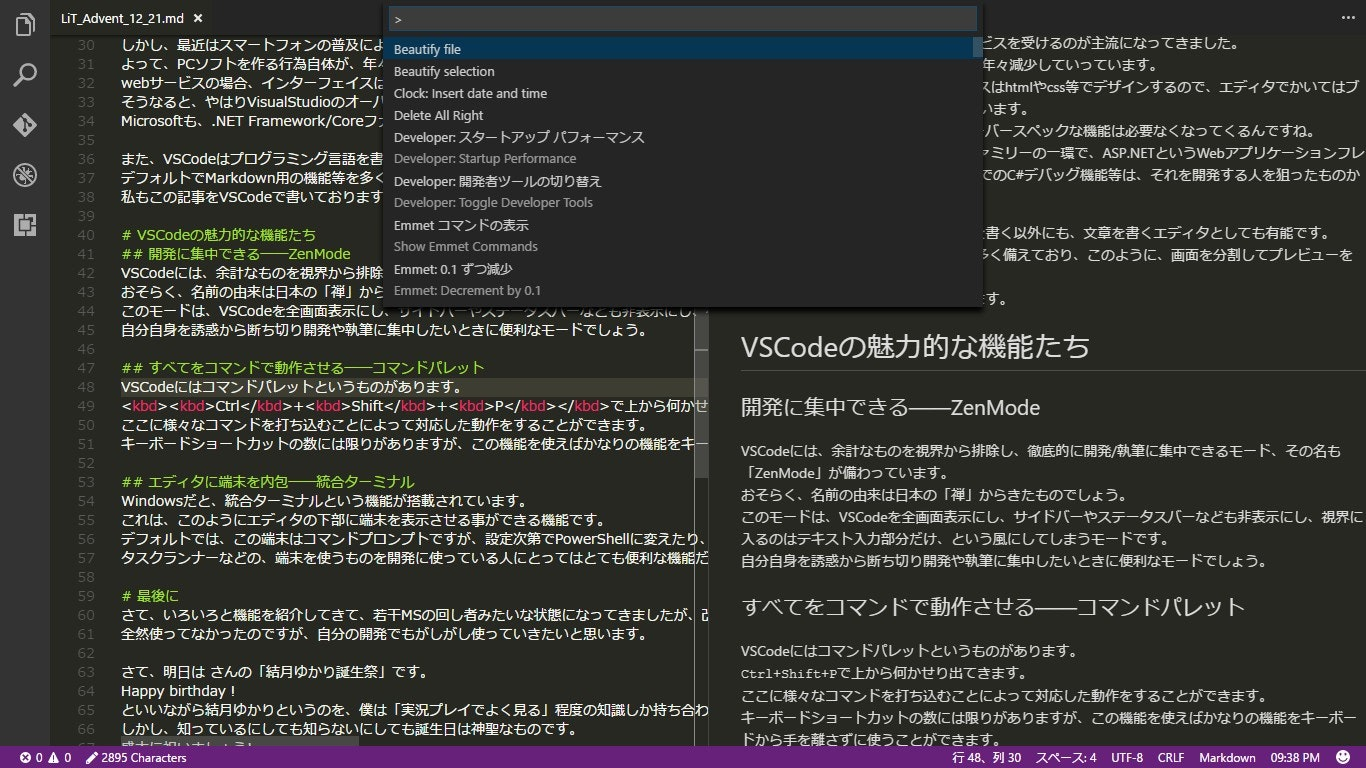 Adv_21-03.jpg