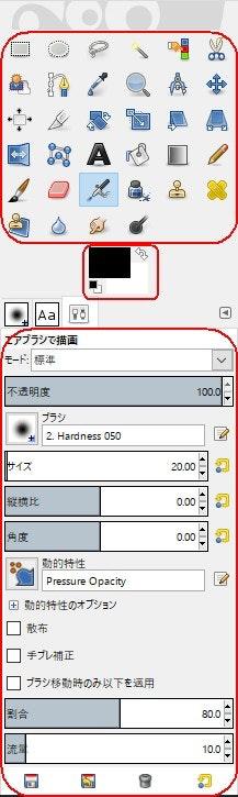 Adv_4-03.jpg