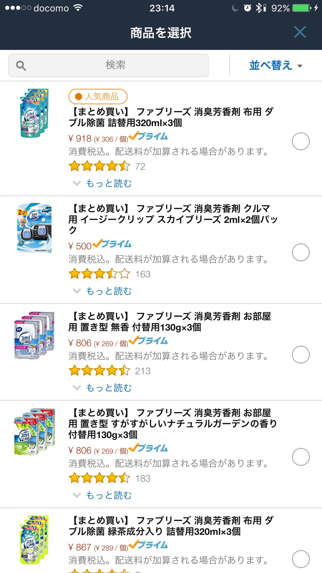 fullsizeoutput_15ab.jpeg