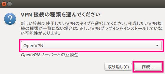 vpn_type_settings.png