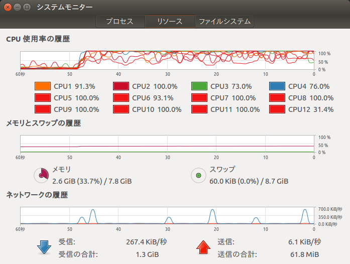 Screenshot .png