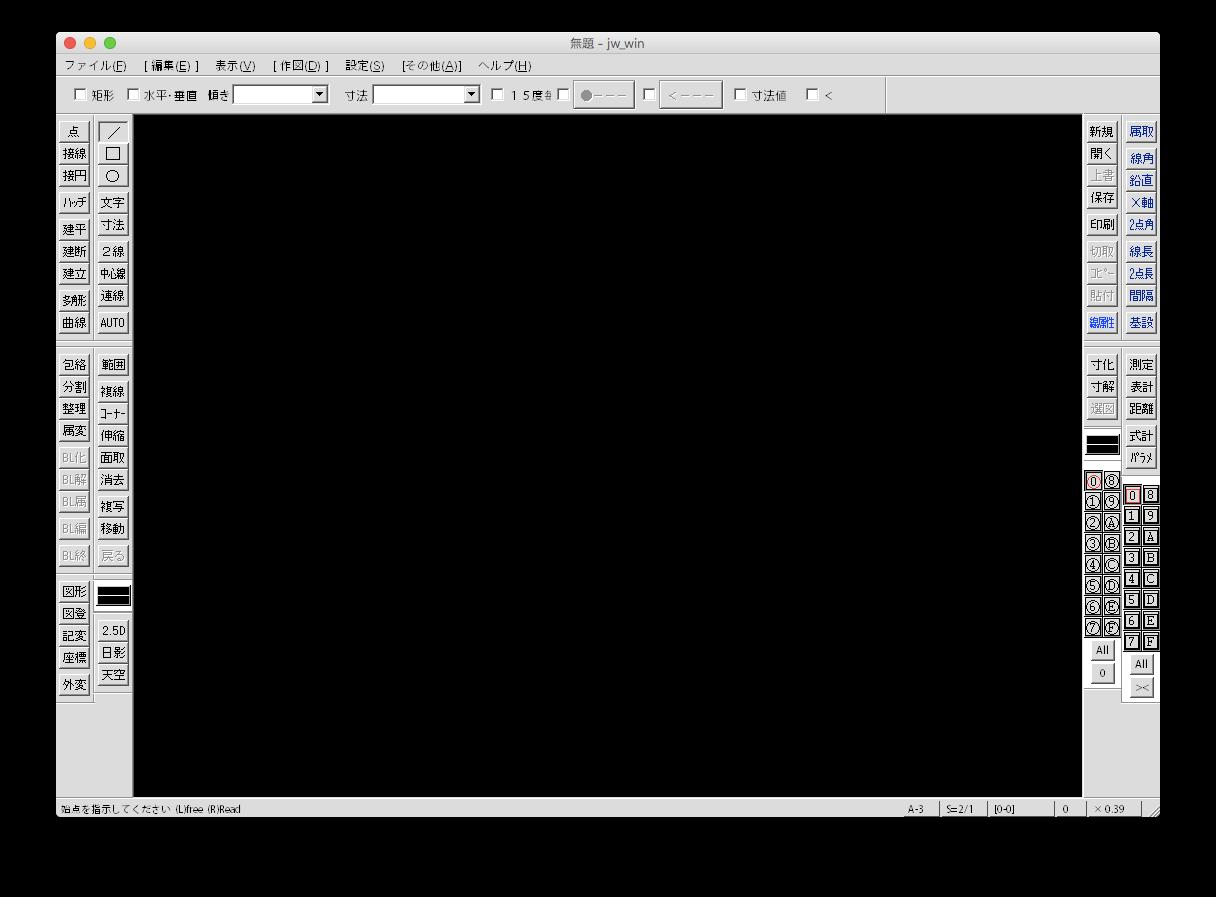 スクリーンショット 2018-05-22 3.47.03.png