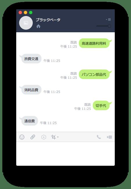 スクリーンショット 2017-03-11 7.33.33.png