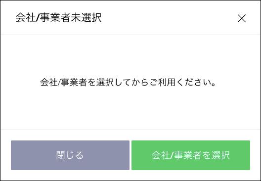スクリーンショット 2016-10-21 6.36.26のコピー.png
