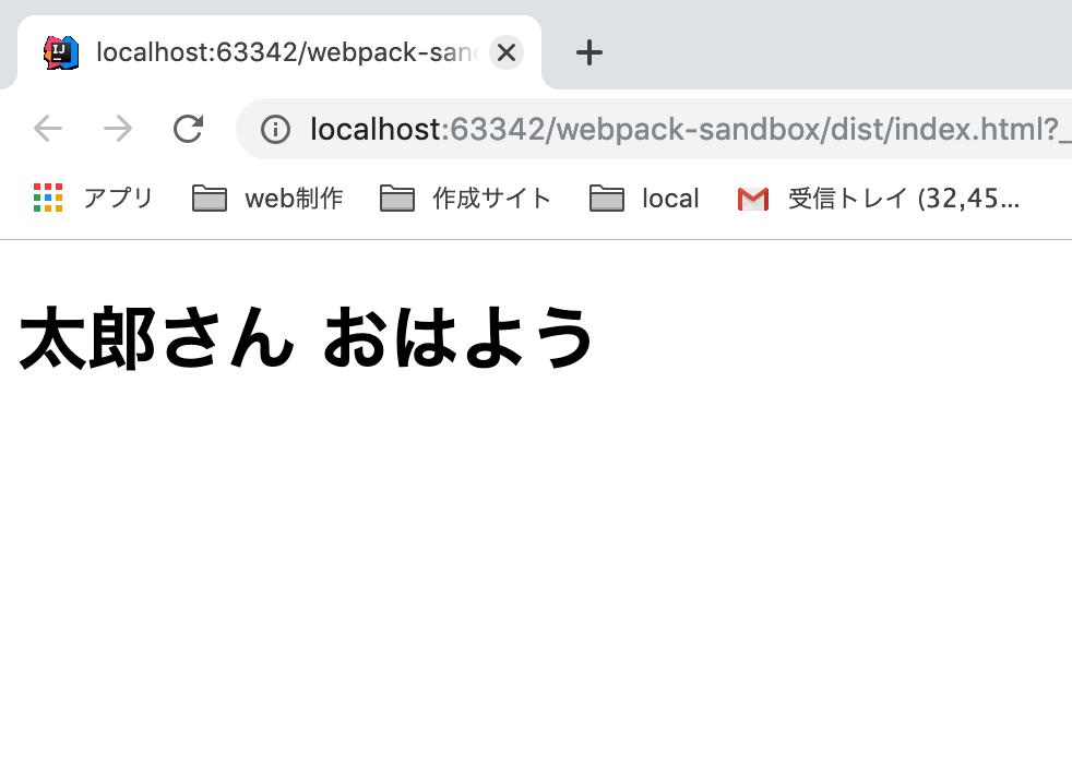 スクリーンショット 2019-03-25 13.48.07.png