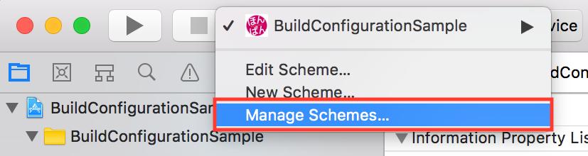 scheme_manage.png