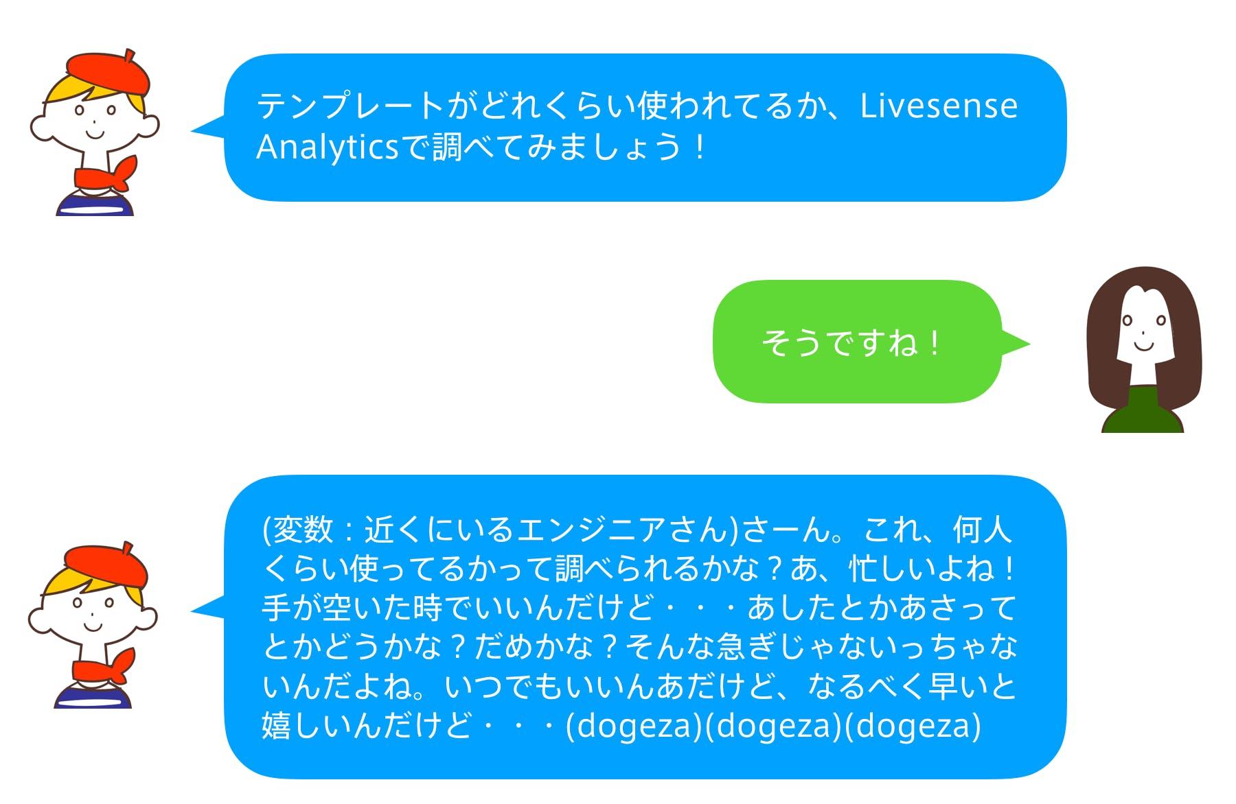 Screen Shot 2017-12-05 at 00.05.17.png
