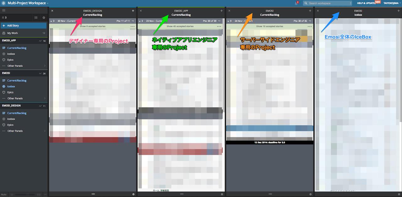 スクリーンショット 2014-12-05 19.03.41.png
