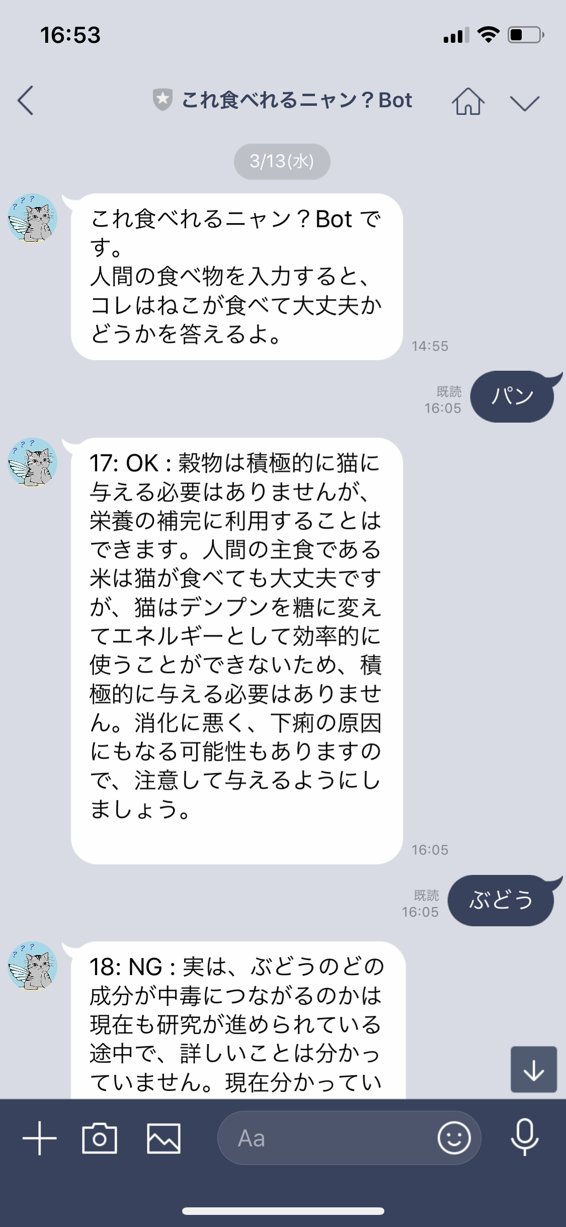 20190314_14.PNG