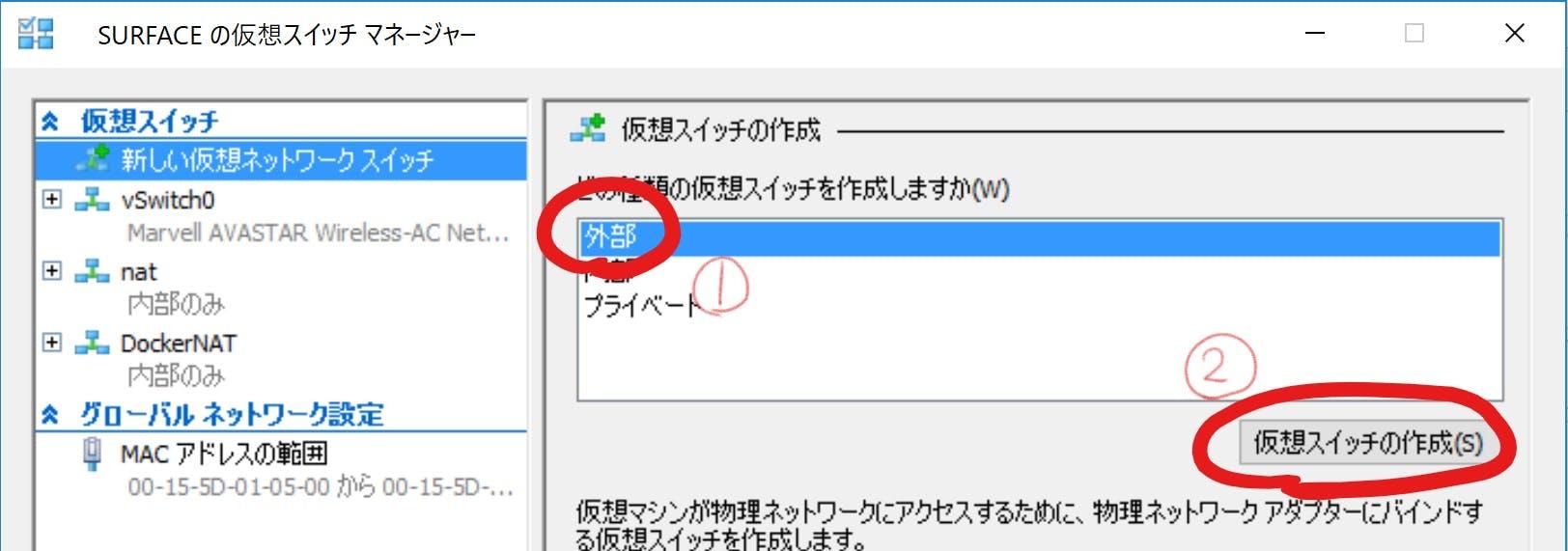 Inkedキャプチャ2_LI.jpg