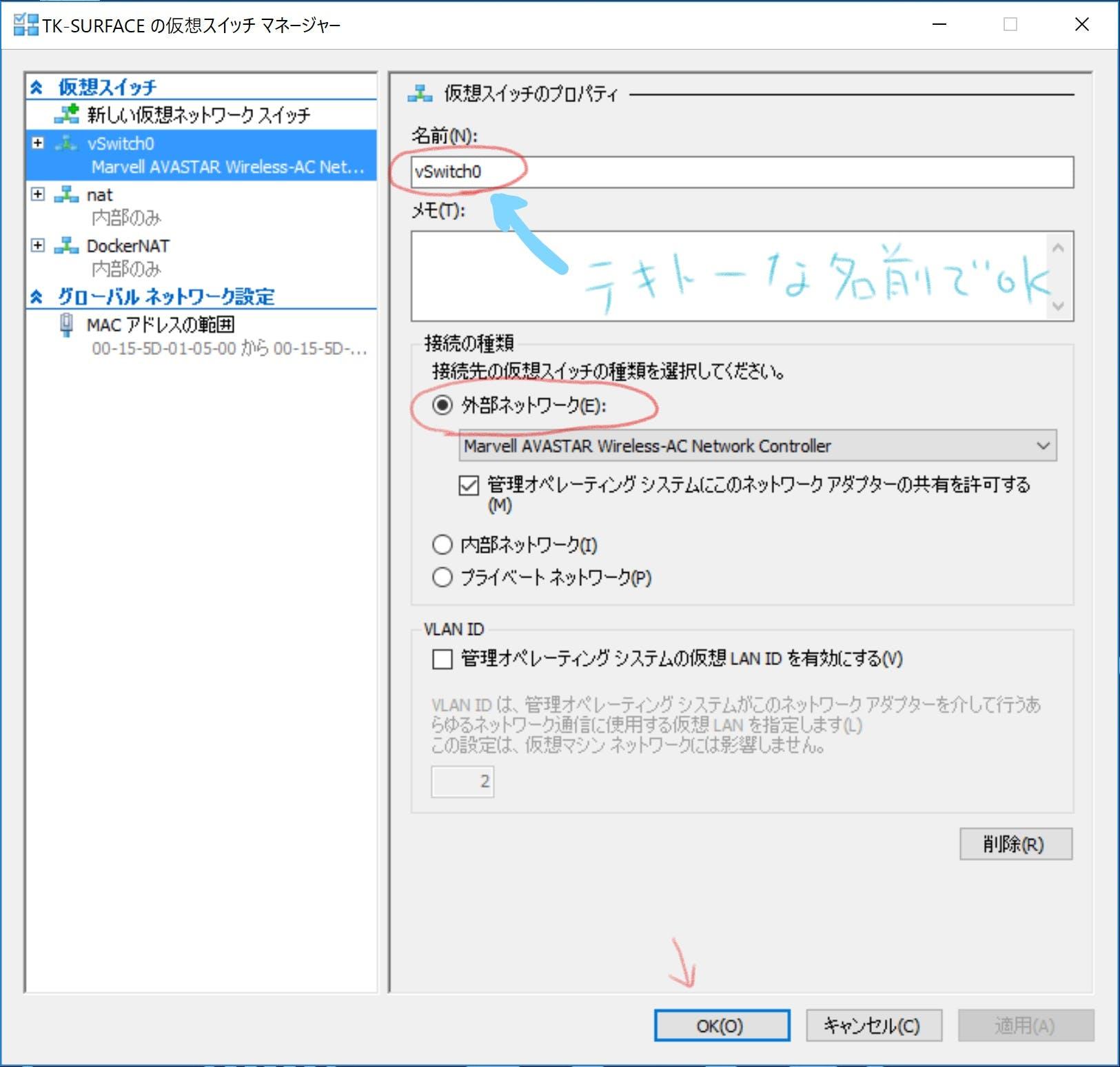 Inkedキャプチャ3_LI.jpg