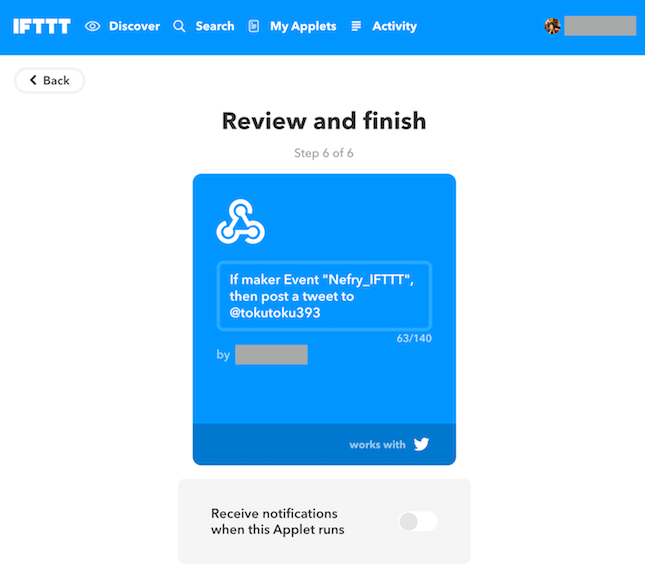 ifttt_action5.png