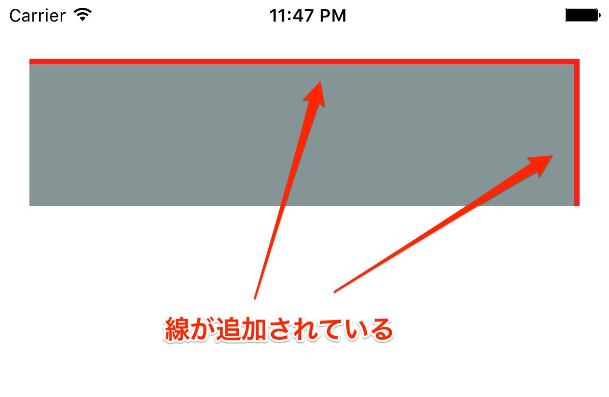 Simulator_Screen_Shot_2015_12_08_23_47_55.png