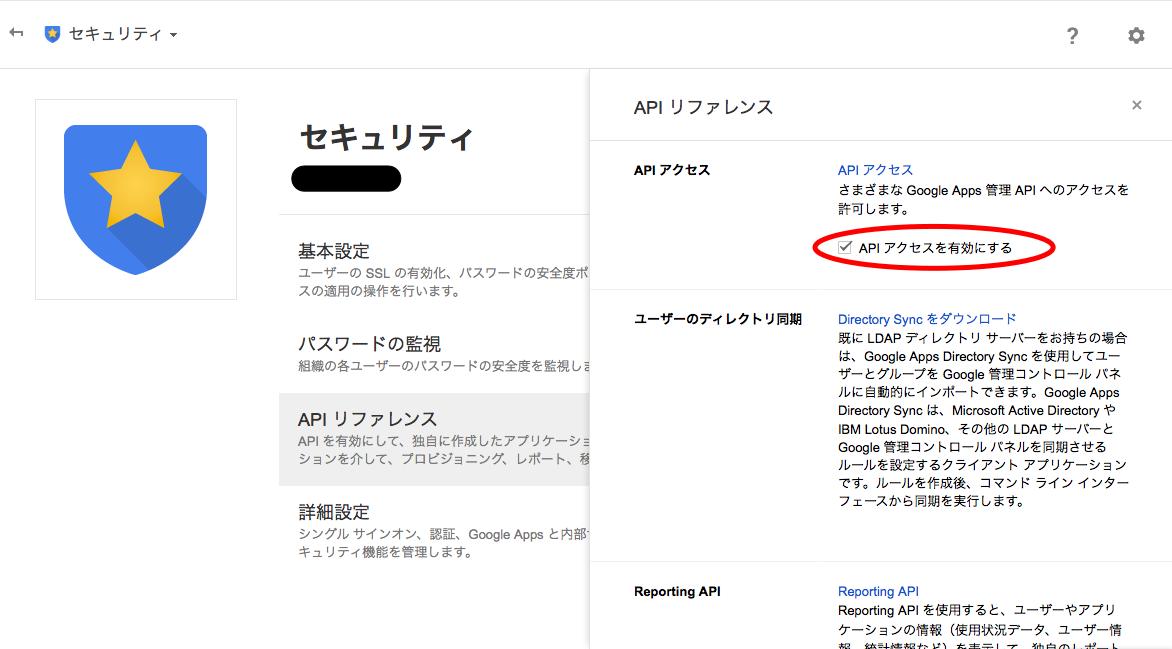 Apps版の設定.png