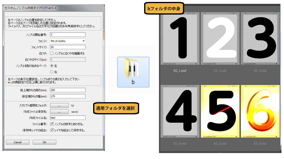 exp01.png