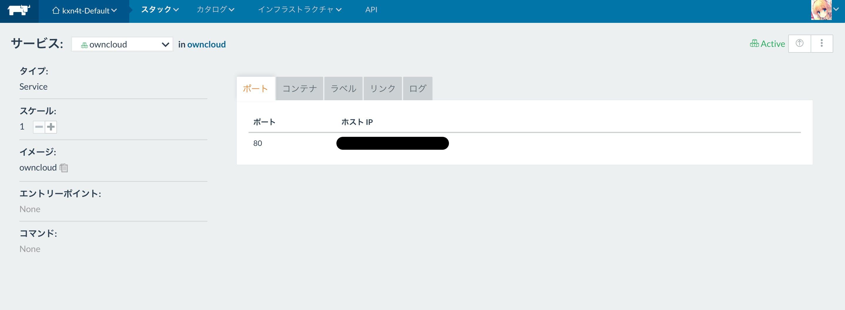 スクリーンショット 2017-02-02 20.00.53.png