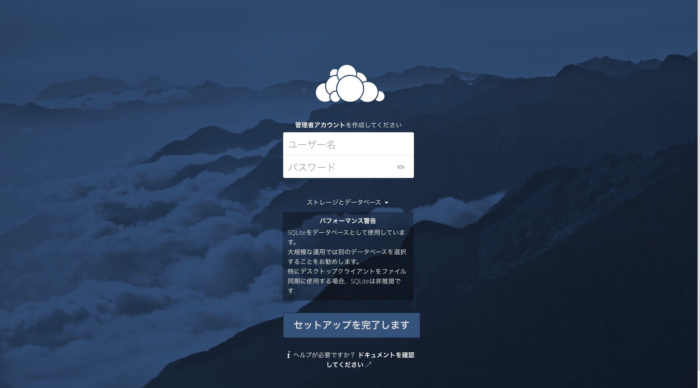 スクリーンショット 2017-02-02 20.01.24.png