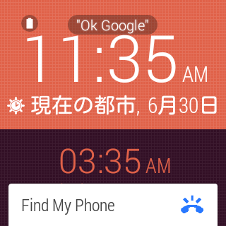 device-2014-06-30-113532.png