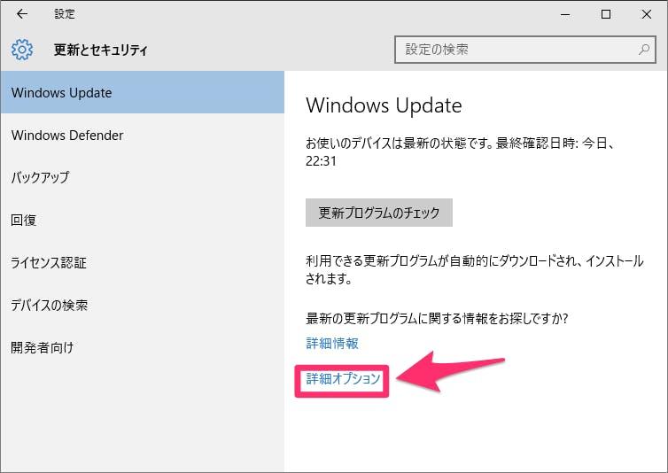 Windows_3 2.png