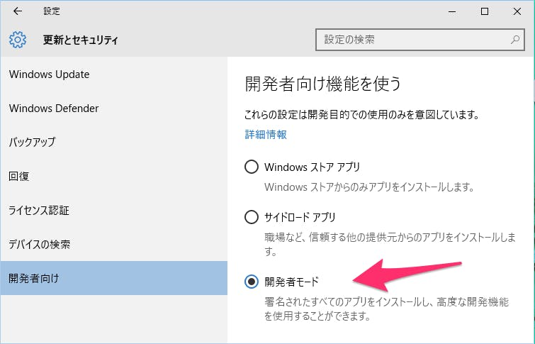 Windows_6.png