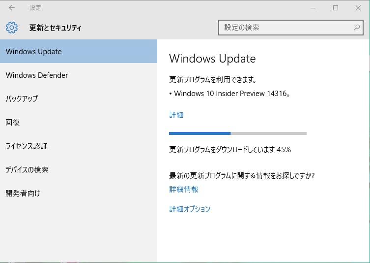 Windows.5.png
