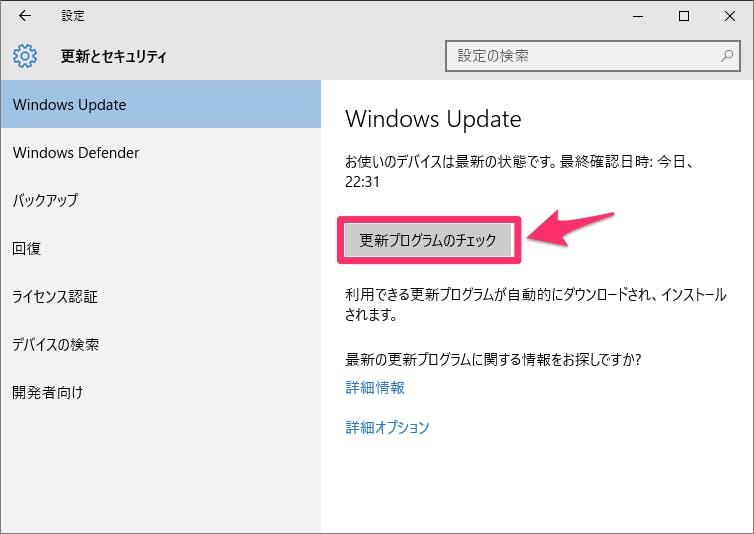Windows_3.png
