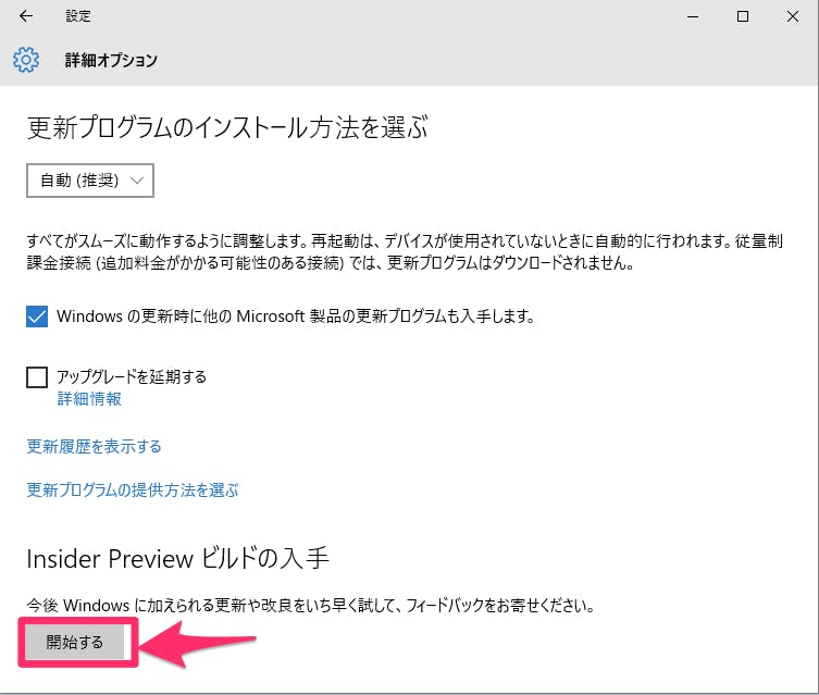 Windows_4.png