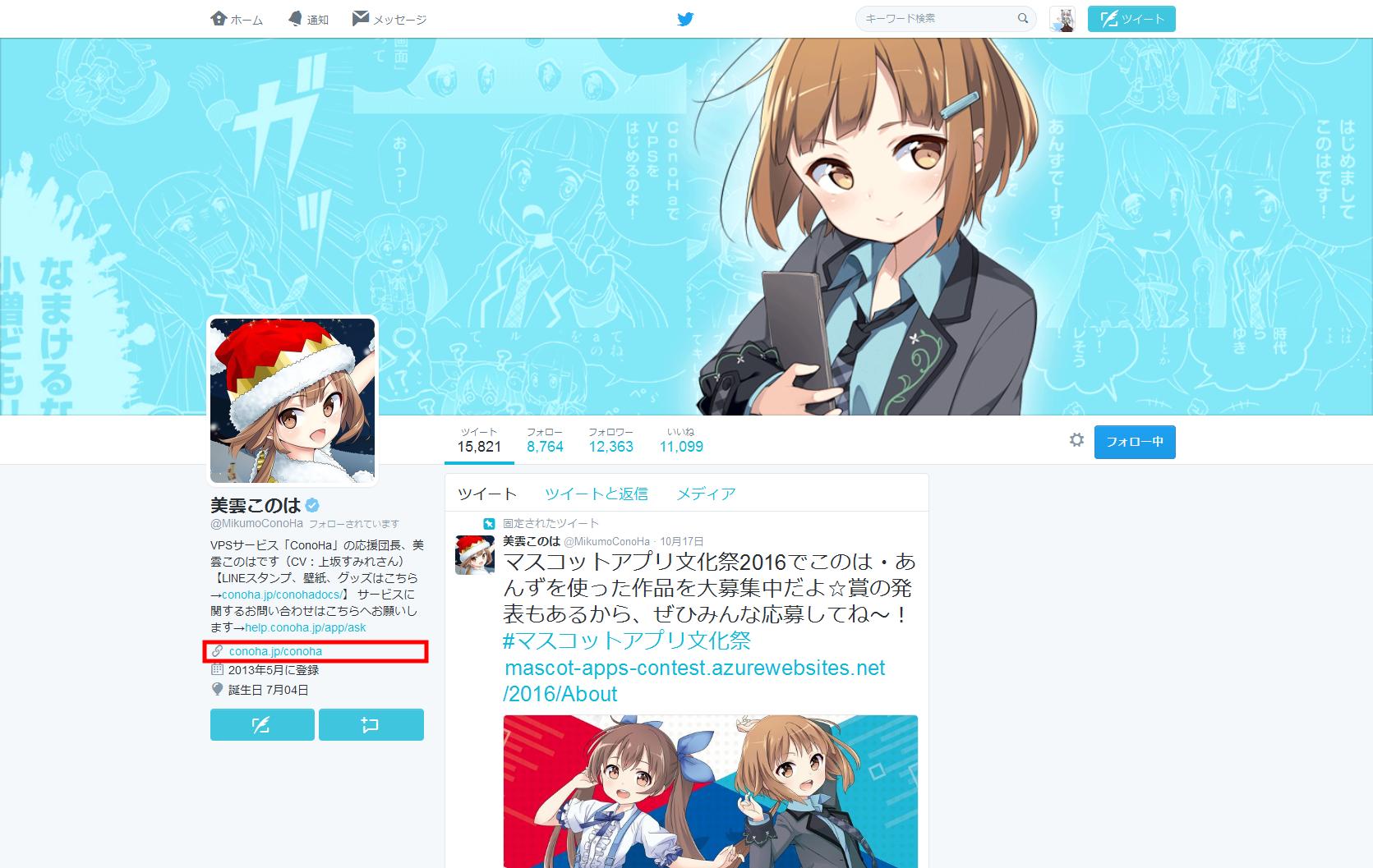 screenshot-twitter.com-2016-12-21-18-10-09.png