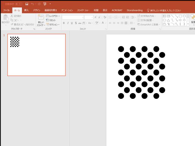 circleAsymmetricalCapture.png