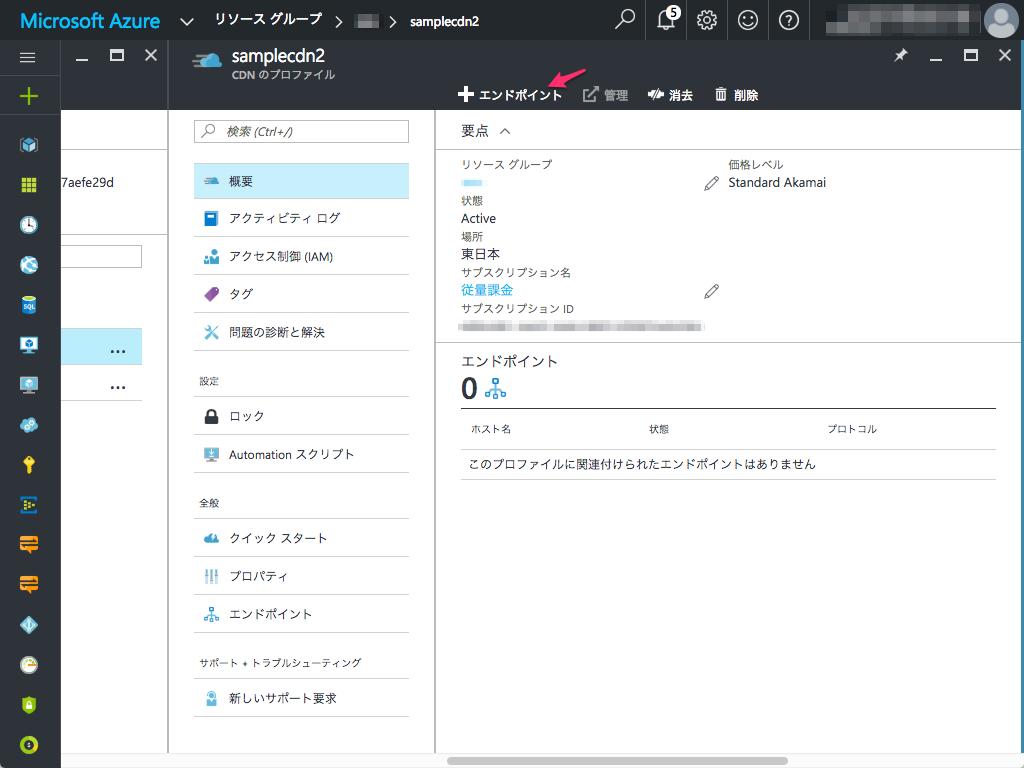 samplecdn2_-_Microsoft_Azure.png