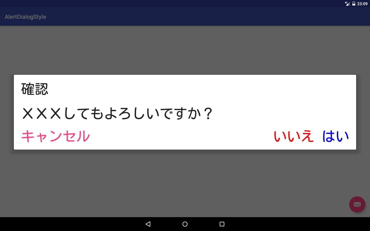 device-2016-12-11-230939.png
