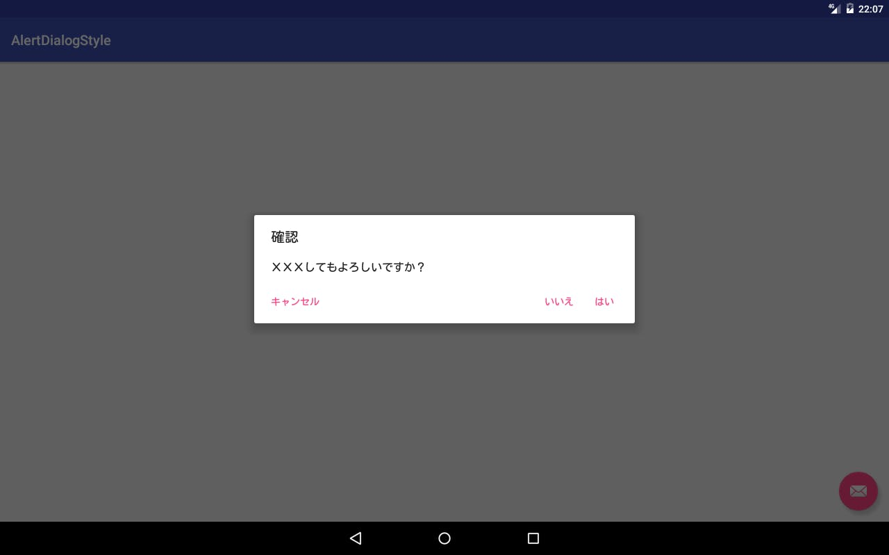 device-2016-12-11-220726.png