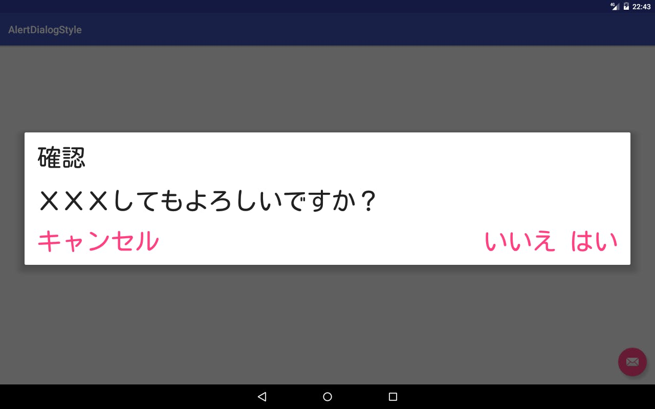device-2016-12-11-224301.png