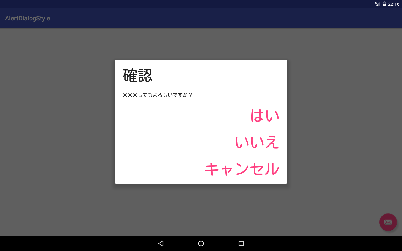 device-2016-12-11-221633.png