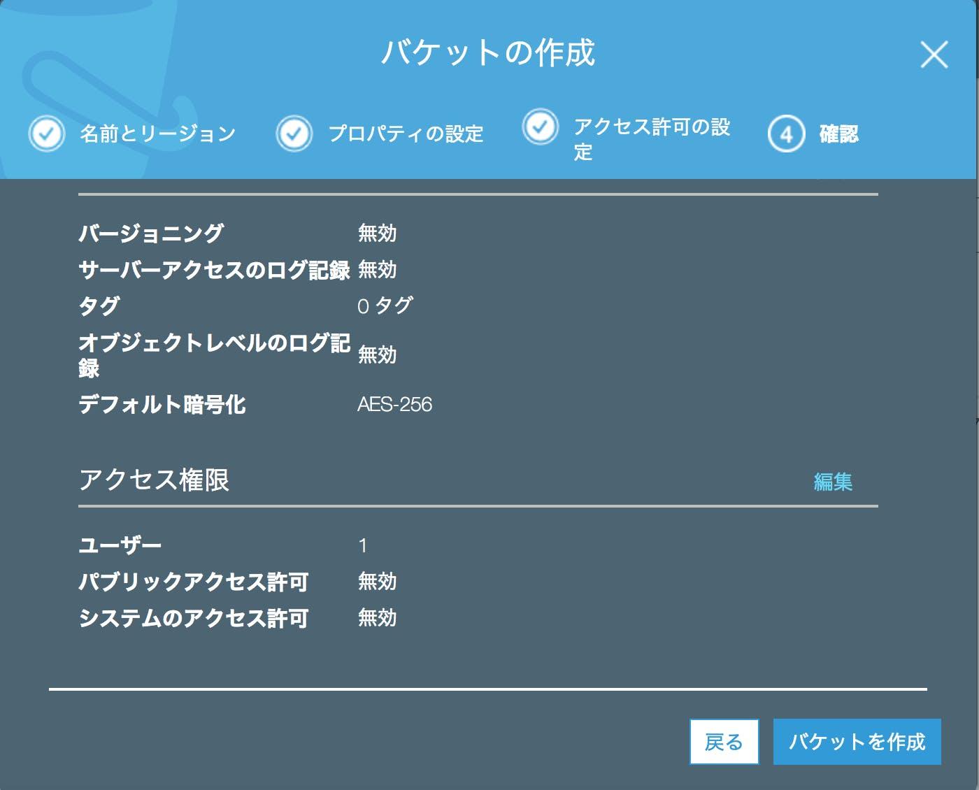 スクリーンショット 2017-12-06 11.32.42.png