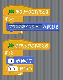 0_script.png