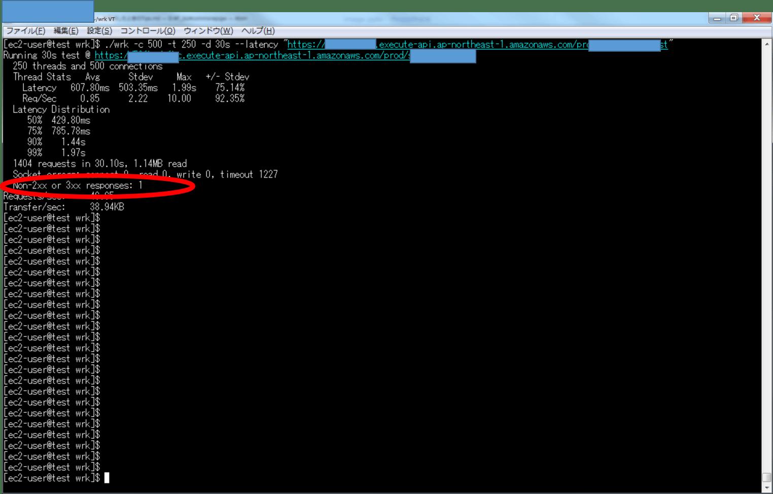 wrk_error1.png