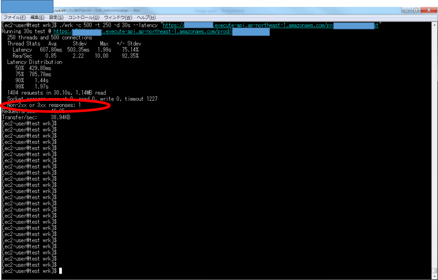 wrk_error2.png