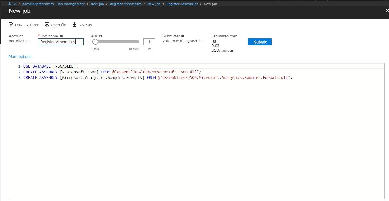 Azure Data Lake AnalyticsでJSONデータを加工 - Qiita